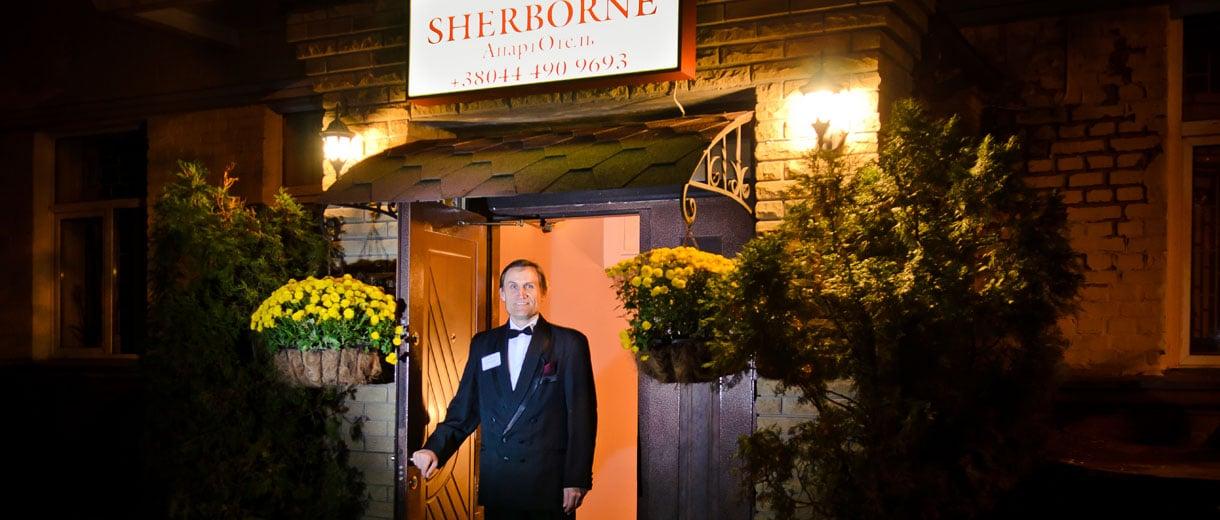 Мини отель Киев центр Sherborne